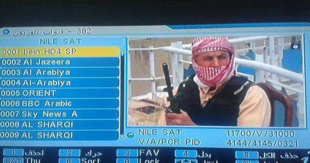 ISIS launch their own TV