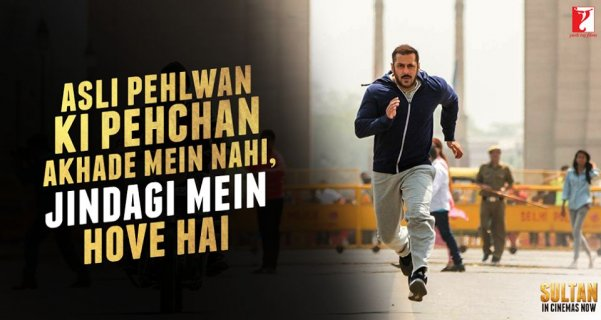 Sultan Hindi Movie Satellite
