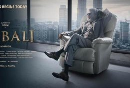 Kabali Satellite Rights