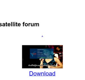 FTA satellite TV Forum